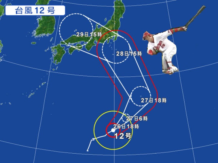 新井コラ台風1