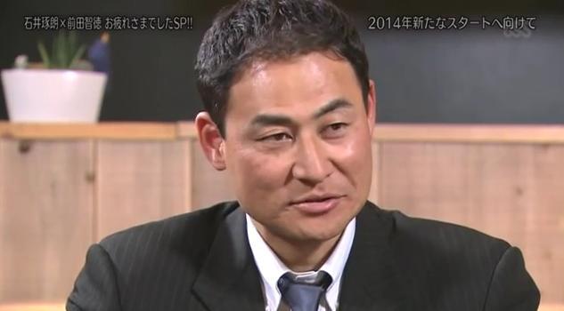 石井琢朗×前田智徳244