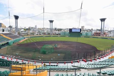 コザしんきんスタジアム1