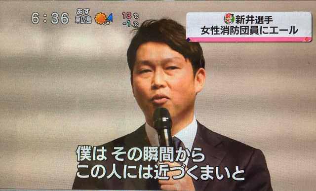 金本新井74