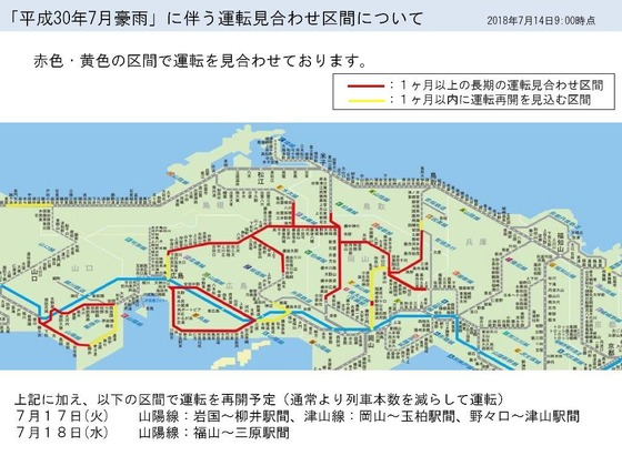 201807西日本豪雨災害13