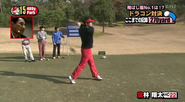 カープ選手会ゴルフ2014143