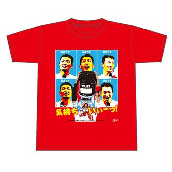 鈴木誠也サヨナラホームランTシャツ1