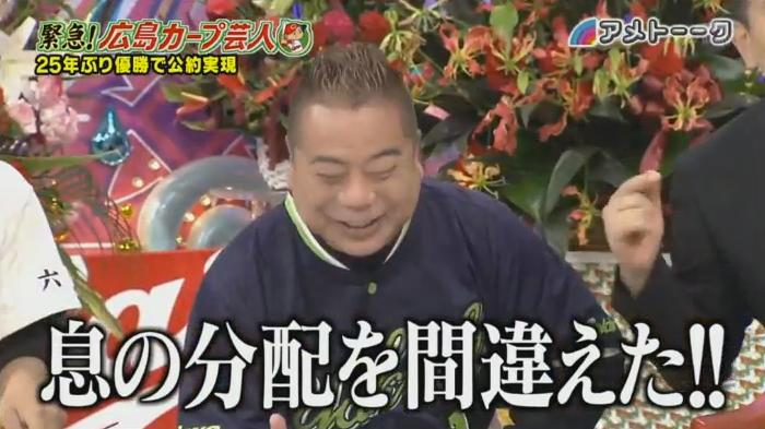 カープ芸人第三弾100