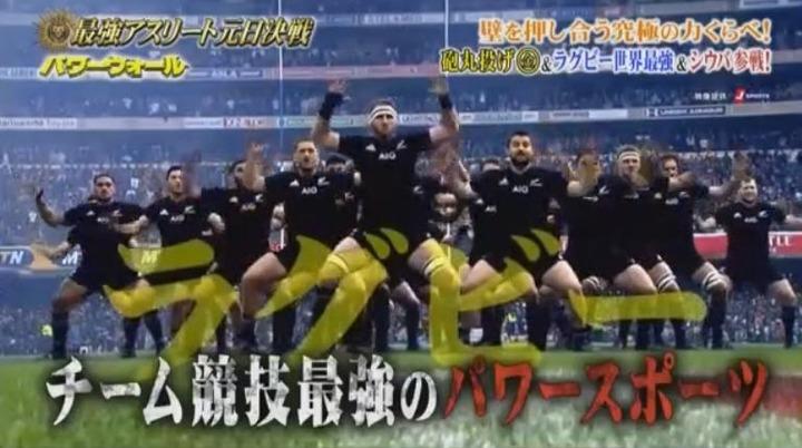 20180101最強アスリート元日決戦12