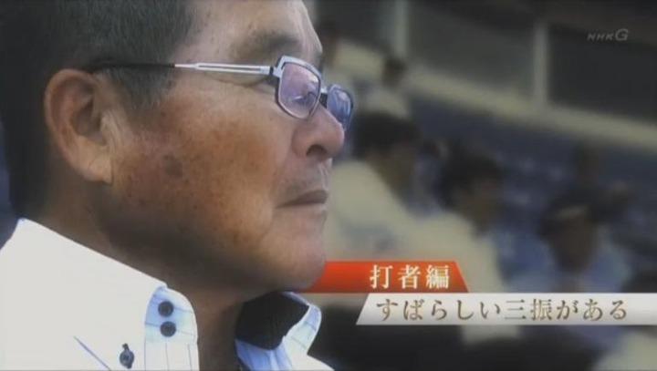 20171225プロフェッショナル苑田聡彦113