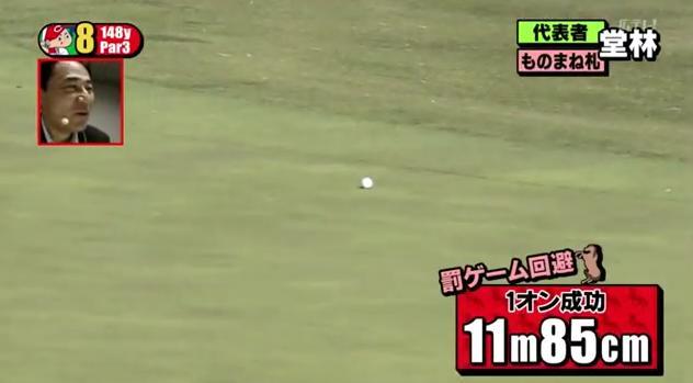 カープ選手会ゴルフ2014066