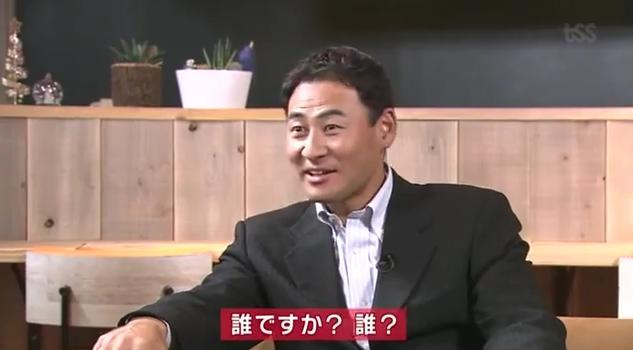 石井琢朗×前田智徳012