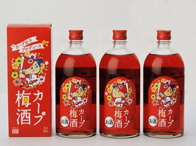 カープ梅酒3