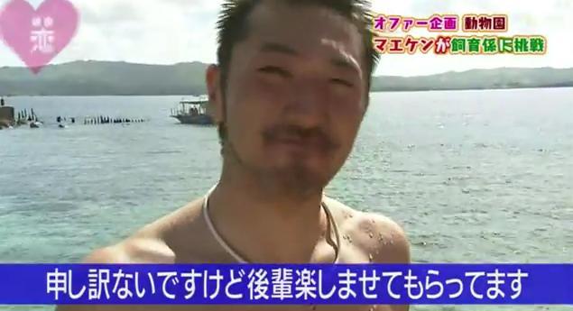 恋すぽ新春SP菊池久本マエケン030