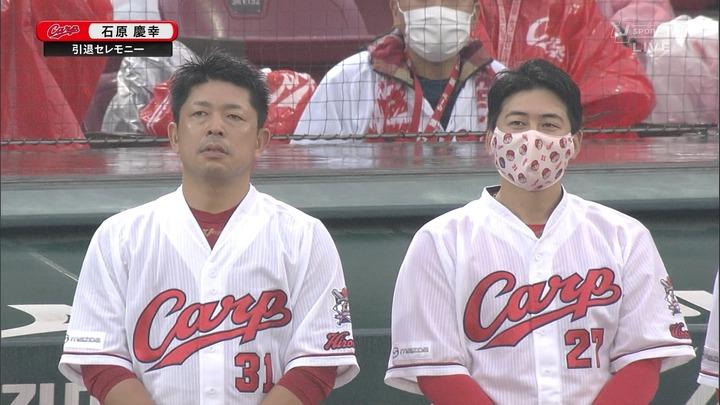 石原慶幸引退試合125