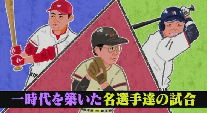 20151118 怒り新党前田引退試合001