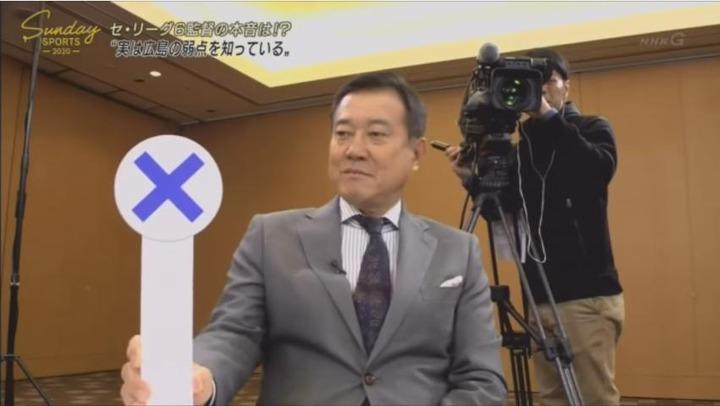 20190324セリーグ6監督本音!座談会27