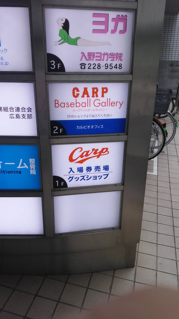 広島観光128