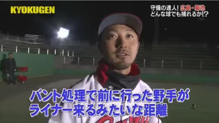 20171231KYOKUGEN菊池テニス71