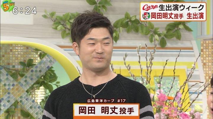 カープ岡田「(宇宙人と言われても)自覚ない、何をもって宇宙人なのか」 広島ホームテレビ「みみよりライブ 5up!」に生出演