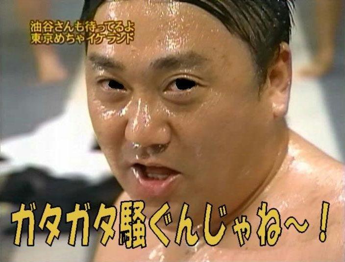 極楽山本03