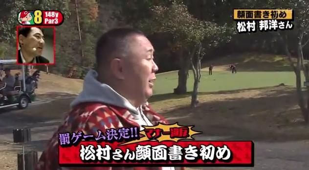 カープ選手会ゴルフ2014067