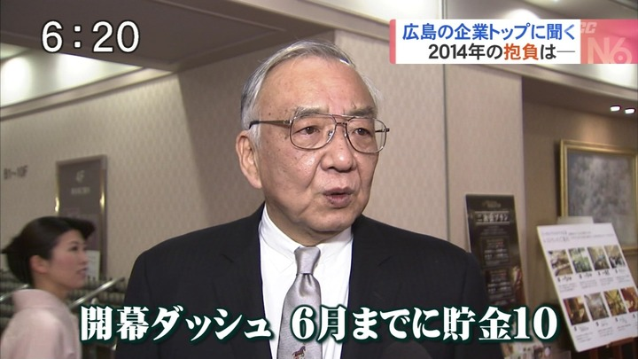 松田元抱負20143
