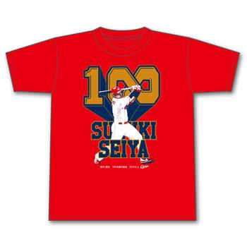 2019鈴木誠也100本塁打記念Tシャツ1