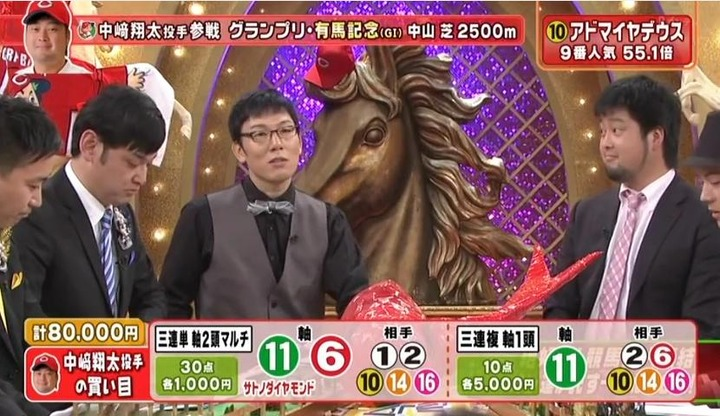 20161225うまンchu中崎83