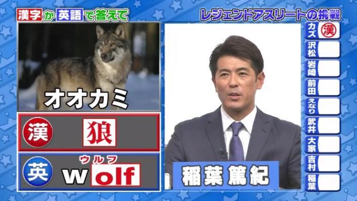 20170208ミラクル9前田&稲葉112