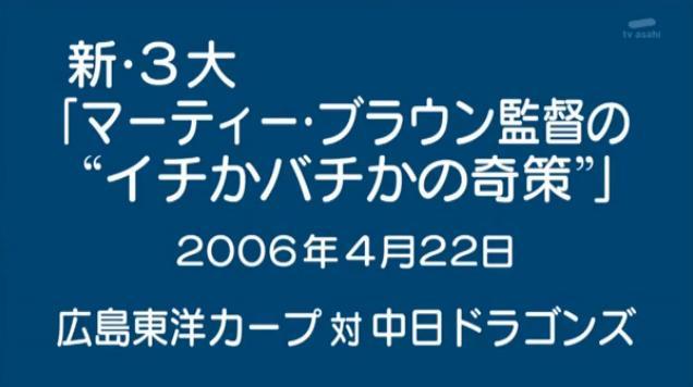 20130724怒り新党011