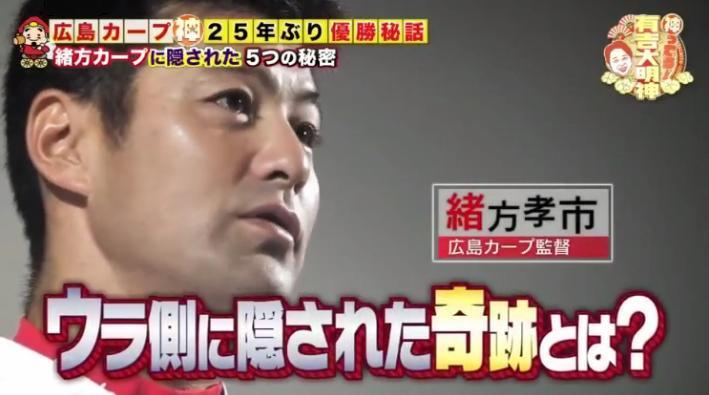 20170211神ってる有吉大明神80