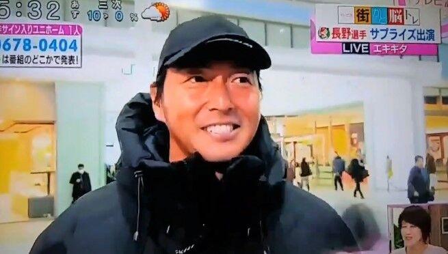 長野広テレ脳トレ1