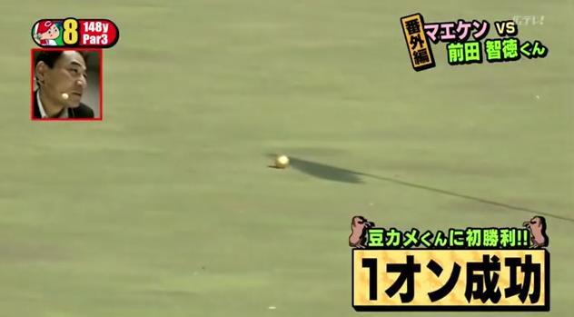 カープ選手会ゴルフ2014052