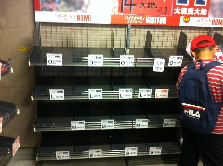 カープユニ完売1