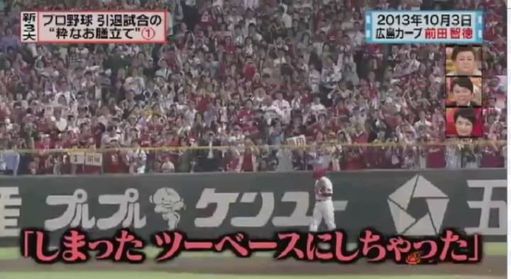 20151118 怒り新党前田引退試合034