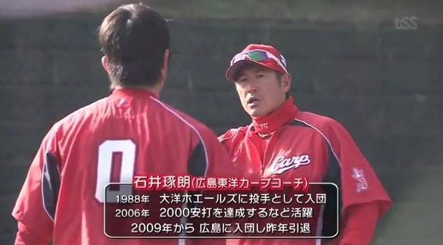 石井琢朗×前田智徳008