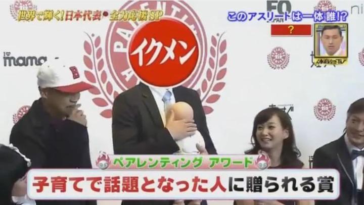 20170318炎の体育会TV11