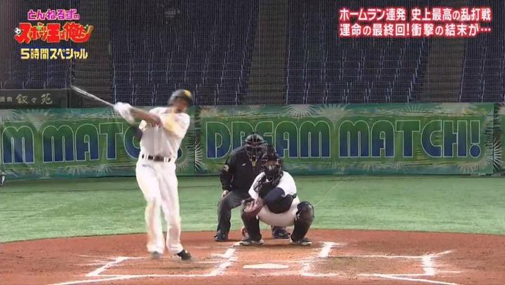 20210102リアル野球BAN46