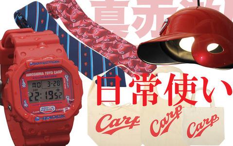 2016新商品4