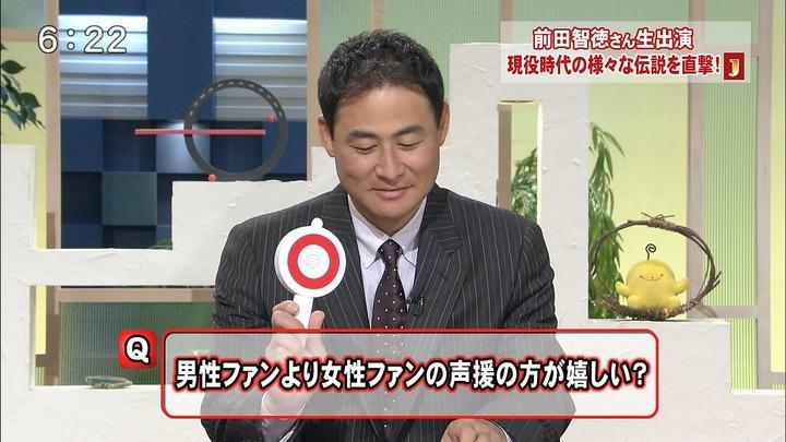 前田広島HOME2013121701