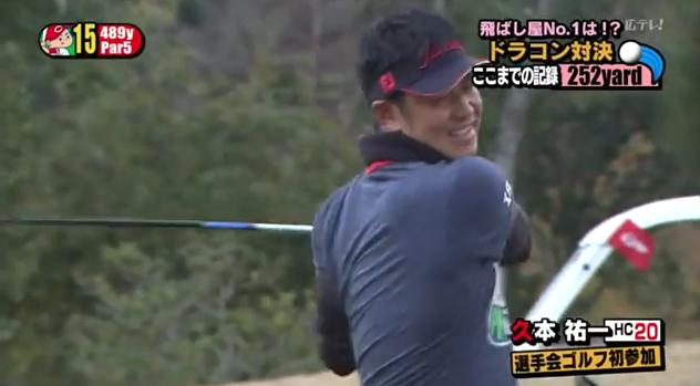 カープ選手会ゴルフ2014126