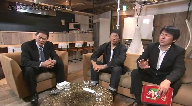 石井琢朗×前田智徳201