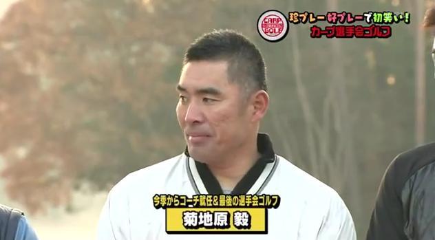 カープ選手会ゴルフ2014003