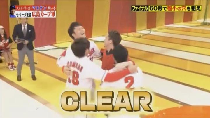 20180106炎の体育会TV424