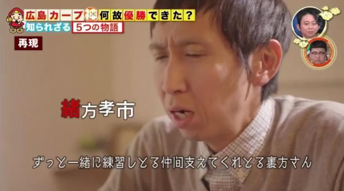 20170211神ってる有吉大明神87