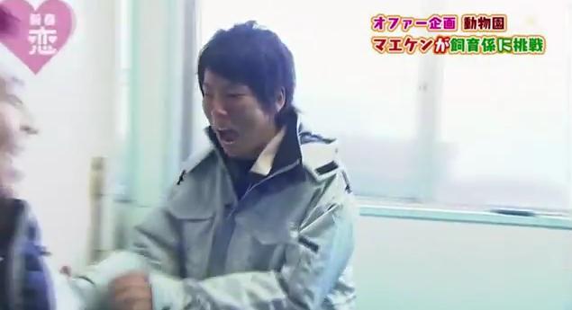 恋すぽ新春SP菊池久本マエケン020