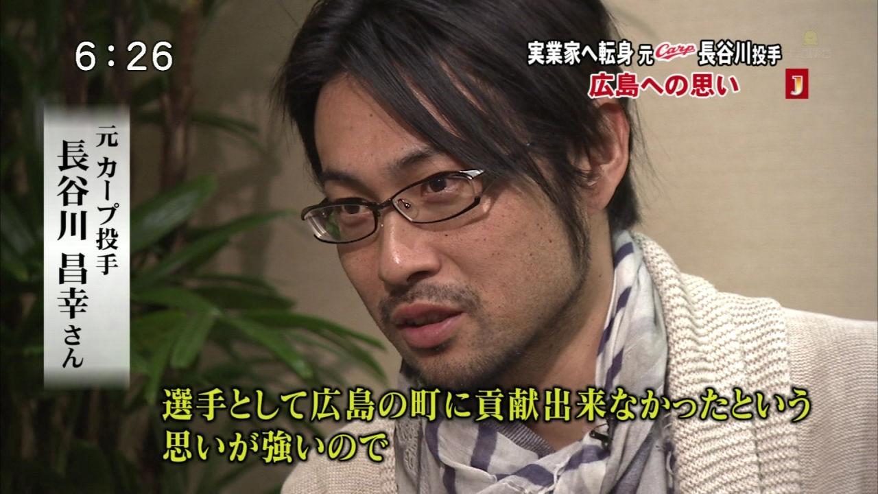 長谷川昌幸の画像 p1_8