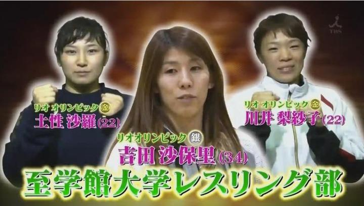 20170121炎の体育会TVカープ大縄跳び参戦125