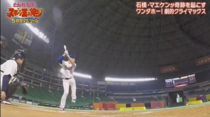 20180102リアル野球BAN9