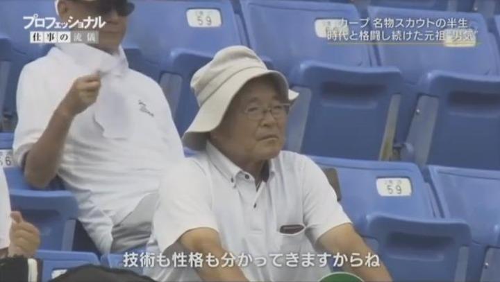 20171225プロフェッショナル苑田聡彦261