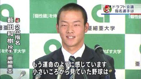 薮田和樹009