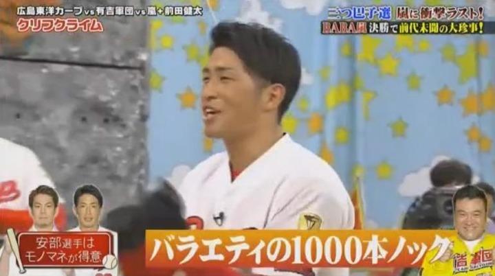 20180103VS嵐SP406