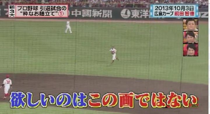 20151118 怒り新党前田引退試合032